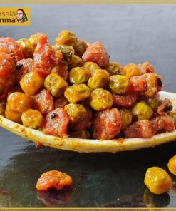 Carrot and peas pickle online